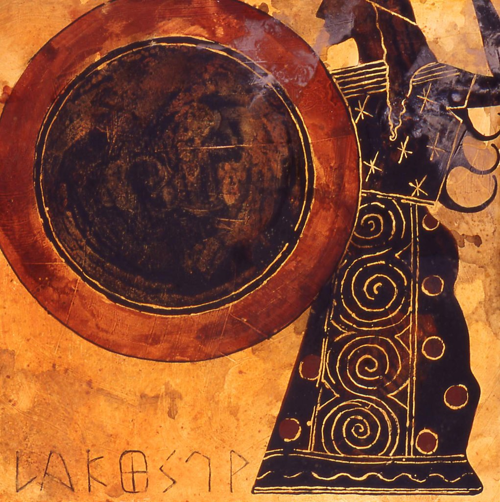 Hofkin-Athena.jpg